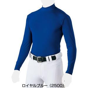 ゼット ライトフィットアンダーシャツ ハイネック 長袖 メール便可 BO8820 野球ウェア 一般 大人|bbtown|07