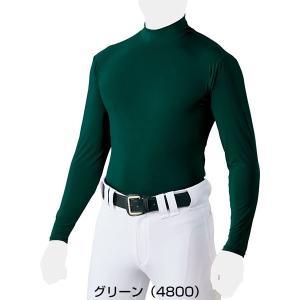 ゼット ライトフィットアンダーシャツ ハイネック 長袖 メール便可 BO8820 野球ウェア 一般 大人|bbtown|08