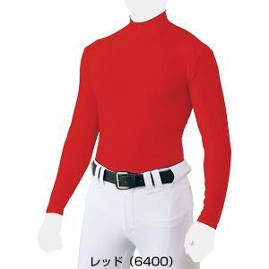 ゼット ライトフィットアンダーシャツ ハイネック 長袖 メール便可 BO8820 野球ウェア 一般 大人|bbtown|09