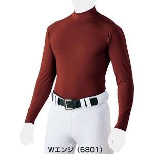 ゼット ライトフィットアンダーシャツ ハイネック 長袖 メール便可 BO8820 野球ウェア 一般 大人|bbtown|10