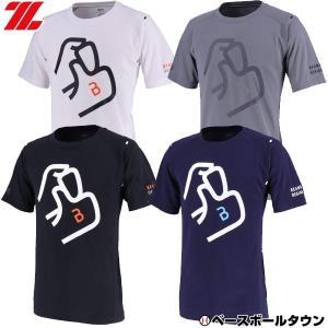 ゼット ビームス デザイン BEAMS DESIGN Tシャツ 半袖 一般用 吸汗速乾 BOT392T2 メンズ 男性 大人 男女兼用 ユニセックス|bbtown
