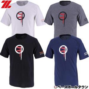 ゼット ビームス デザイン BEAMS DESIGN Tシャツ 半袖 一般用 BOT392T4 メンズ 男性 大人 男女兼用 ユニセックス|bbtown