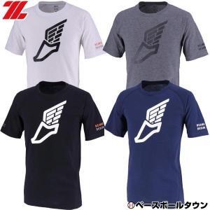 ゼット ビームス デザイン BEAMS DESIGN Tシャツ 半袖 一般用 BOT392T5 メンズ 男性 大人 男女兼用 ユニセックス|bbtown