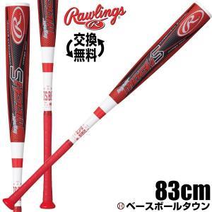 ハイパーマッハS ローリングス バット 野球 軟式コンポジット 83cm 640g平均 ミドルバランス レッド/ホワイト M号球対応 BR8HYMAS|bbtown
