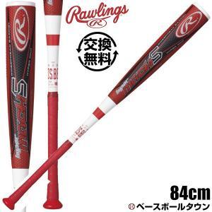 ハイパーマッハS ローリングス バット 野球 軟式コンポジット 84cm 650g平均 ミドルバランス レッド/ホワイト M号球対応 BR8HYMAS|bbtown
