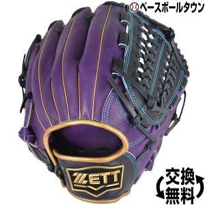 ゼット 軟式グローブ ネオステイタス 二塁手・遊撃手用 右投げ サイズ4 BRGB31850 野球 一般|bbtown