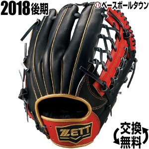 野球 グローブ 軟式 一般用 ゼット ネオステイタス オールラウンド用 右投げ サイズ5 ブラック/レッド BRGB31860 2018後期モデル|bbtown