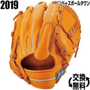 野球 グローブ 軟式 投手用 ゼット ネオステイタス 右投げ サイズ4 2019年NEWモデル BRGB31911-5600B-LH|bbtown
