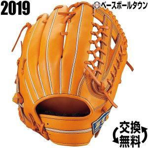 野球 グローブ 軟式 外野手用 ゼット ネオステイタス 右投げ サイズ7 2019年NEWモデル BRGB31917-5600B-LH|bbtown