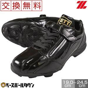 ゼット スパイク 野球 ジュニア グランドヒーローPJ ブラック/ブラック ローカット BSR4266PJ ベルクロ 少年|bbtown
