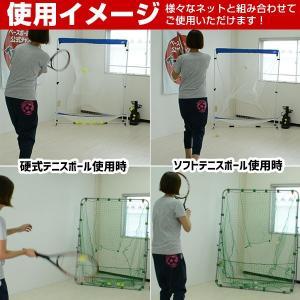 299f9b938c045 ... テニス練習マシン テニストレーナー 硬式テニス 軟式テニス ソフトテニス 電動球出し機 単1 ...