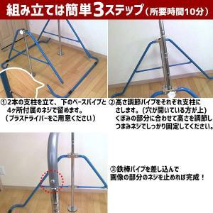 選べる6色 折りたたみ鉄棒 子供用 室内・屋外使用可|bbtown|03