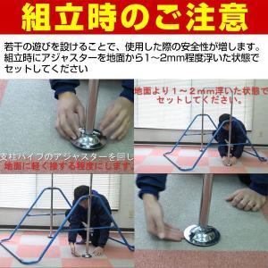 選べる6色 折りたたみ鉄棒 子供用 室内・屋外使用可|bbtown|06