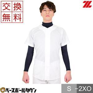ゼット ユニフォームシャツ 野球 練習・試合用メッシュユニフォーム フルオープンシャツ メカパン BU1181MS ウェア サイズ交換往復送料無料|bbtown