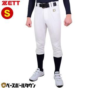 ゼット ユニフォームシャツ 野球 練習着 練習用ユニフォーム メカパン ヒザ2重補強レギュラーパンツ BU1182P ウェア|bbtown