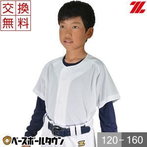 ゼット ユニフォームシャツ 野球 練習・試合用メッシュユニフォーム 少年用フルオープンシャツ メカパン BU2181MS ジュニア ウェア サイズ交換往復送料無料|bbtown