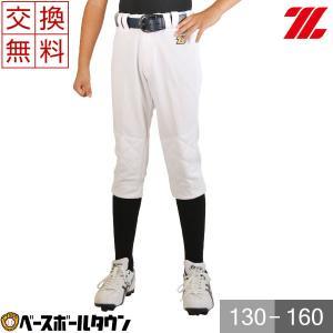 野球 ユニフォームパンツ ゼット 練習用ユニフォーム 少年用膝キルトレギュラーパンツ メカパン BU2182NP ジュニア 2018モデル ウェア|bbtown