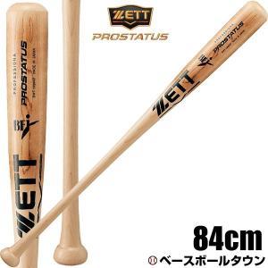 年中無休出荷 ゼット バット 野球 硬式 木製 プロステイタス プレミアム 中村選手モデル 84cm 890g平均 2019年NEW BWT14984P-1202NA|bbtown