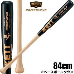 年中無休出荷 ゼット バット 野球 硬式 木製 プロステイタス プレミアム 源田選手モデル 84cm 890g平均 2019年NEW BWT14984P-1219GE|bbtown