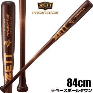 年中無休出荷 ゼット バット 野球 硬式 木製 プロステイタス プレミアム 杉谷選手モデル84cm 890g平均 2019年NEW BWT14984P-3700S|bbtown