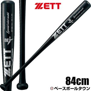 年中無休出荷 野球 バット 硬式 木製 ゼット スペシャルセレクトモデル スタンダードII型 限定カラー 84cm 900g平均 BWT15884-1900S2|bbtown
