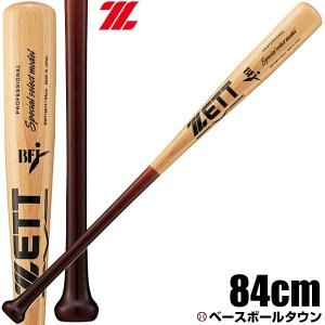 ゼット バット 野球 硬式 木製 スペシャルセレクトモデル 84cm 900g平均 薄ダーク/ナチュラル BWT16814 2018 P2_B BT_P2|bbtown