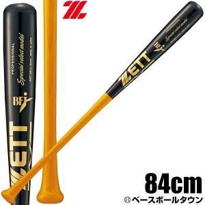 ゼット バット 野球 硬式 木製 スペシャルセレクトモデル 84cm 900g平均 Lイエロー/ブラック BWT16814 P2_B BT_P2|bbtown