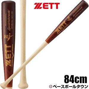 年中無休出荷 ゼット バット 野球 硬式 木製 スペシャルセレクトモデル 戸柱選手モデル 84cm 900g平均 2019年NEW BWT16994-1238TB|bbtown