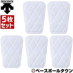 デサント パッド 野球 5枚セット ヒザ用パッド 大 C-022S スライディングパッド カドまる形状 メール便可|bbtown