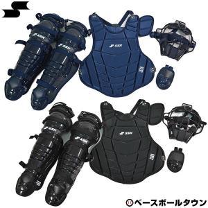 SSK キャッチャー防具 キャッチャー 防具4点セット 軟式野球用 一般 捕手用 マスク プロテクター レガーツ 収納袋付き CGSET19N 一般用 大人|bbtown