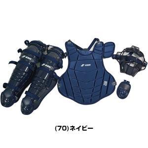 SSK キャッチャー防具 キャッチャー 防具4点セット 軟式野球用 一般 捕手用 マスク プロテクター レガーツ 収納袋付き CGSET19N 一般用 大人|bbtown|02