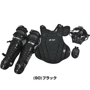 SSK キャッチャー防具 キャッチャー 防具4点セット 軟式野球用 一般 捕手用 マスク プロテクター レガーツ 収納袋付き CGSET19N 一般用 大人|bbtown|03