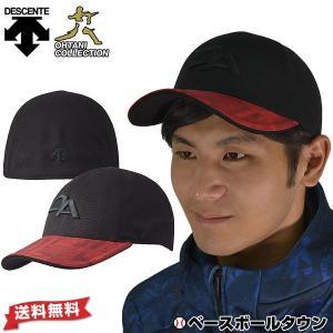 デサント 大谷コレクション キャップ 野球 帽子 メンズ DBAMJC00SH|bbtown