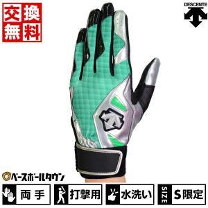 交換無料 デサント バッティンググラブ DBBRJD01 男性用 グローブ 野球ウェア メール便可 刺繍可(有料)|野球用品ベースボールタウン