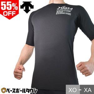 野球 アンダーシャツ デサント 丸首半袖 コンフォータブルネック 吸汗速乾 DBMLJA03一般用 メール便可 ウェア|bbtown