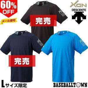 デサント ベースボールシャツ 野球 半袖 XGN 吸汗速乾 DBMLJA51 一般用 メンズ 野球ウェア メール便可|bbtown