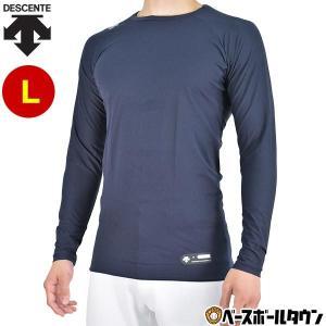 デサント アンダーシャツ 野球 丸首 長袖 リラックスフィットシャツ 吸汗速乾 DBMLJB00 野球 一般用 メール便可|bbtown