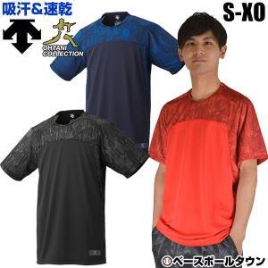 デサント ベースボールシャツ 半袖 Tシャツ 吸汗速乾 大谷コレクション DBMNJA50SH 2019 限定 野球ウエア 一般 大人 トレーニング|bbtown