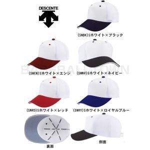デサント 練習帽 野球 フロントパネルキャップ 穴かがりあり C-708|bbtown