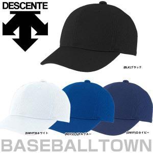 デサント ツインメッシュキャップ 野球 帽子 C-786|bbtown