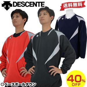 デサント 野球 フリースジャケット DBX-2461 野球 防寒 ウエア 一般用 秋冬物|bbtown