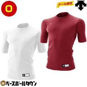 野球 アンダーシャツ デサント 半袖 丸首 リラックスフィットシャツ STD-700メール便可 ウェア|bbtown
