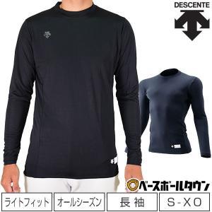デサント アンダーシャツ 野球 丸首長袖リラックスフィットシャツ STD-751 メール便可|bbtown