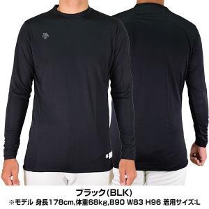 デサント アンダーシャツ 野球 丸首長袖リラックスフィットシャツ STD-751 メール便可|bbtown|02
