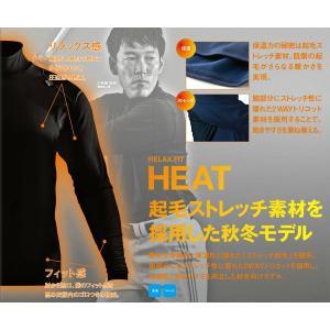 メール便可 デサント 野球 アンダーシャツ ジュニアハイネック長袖リラックスフィットシャツ 軽量保温 JSTD-652 少年用 メンズ|bbtown|02