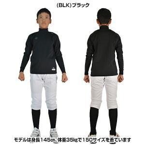 メール便可 デサント 野球 アンダーシャツ ジュニアハイネック長袖リラックスフィットシャツ 軽量保温 JSTD-652 少年用 メンズ|bbtown|03
