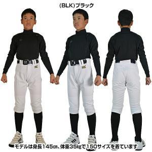 メール便可 デサント 野球 アンダーシャツ ジュニアハイネック長袖リラックスフィットシャツ 軽量保温 JSTD-652 少年用 メンズ|bbtown|04