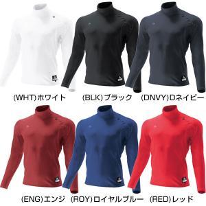 デサント 野球 長袖アンダーシャツ ハイネック リラックスフィットシャツ メール便可 軽量保温 STD-652 メンズ|bbtown|03