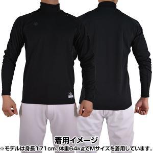 デサント 野球 長袖アンダーシャツ ハイネック リラックスフィットシャツ メール便可 軽量保温 STD-652 メンズ|bbtown|04