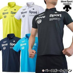デサント 半袖 サンスクリーン ポロシャツ クーリング素材 吸汗速乾 DMMLJA75 アスレ 一般用 メンズ Move Sport|bbtown